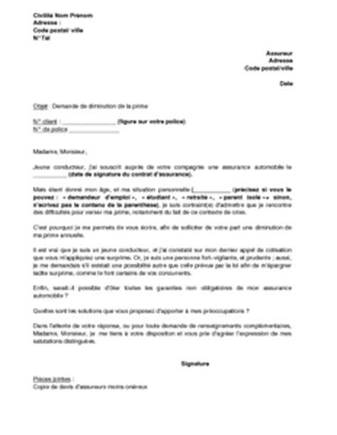 Lettre De Geste Commercial Free Modele Lettre Assurance Geste Commercial