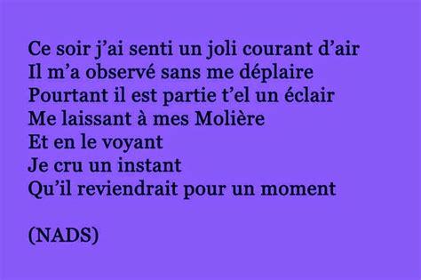 Modeles De Lettre D Amour Romantique po 232 me d amour image citations po 232 mes
