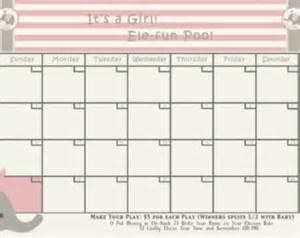baby pool template 8 best images of baby pool calendar printable baby pool