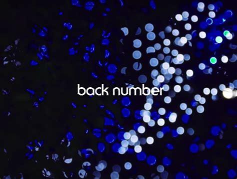 back number pv full back number クリスマスソング 歌詞 bing