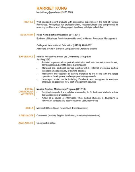 Resume Sle For Fresh Graduate Human Resource Human Resources Graduate Cv Ctgoodjobs Powered By Career Times