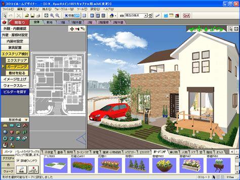 home design 3d pc mega メガソフト 住宅デザインソフト 3dマイホームデザイナー2006
