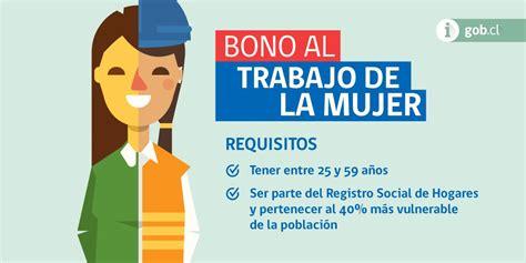 bonos de la mujer bono al trabajo de la mujer 2017 requisitos para postular