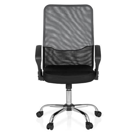 silla de ordenador foley uso  base de aluminio gris
