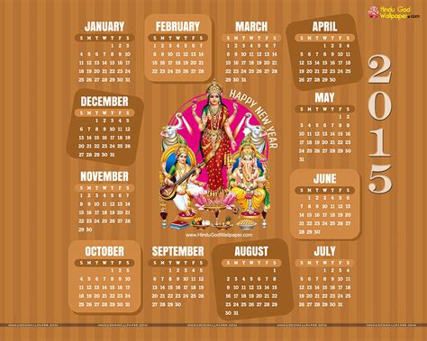 Festival Calendar 2015 Year Calendar Wallpaper Free 2015 Calendar