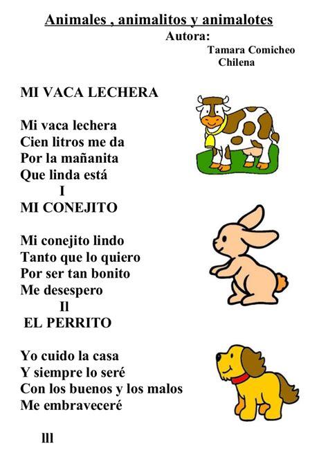 poema de los animales de 4 estrofas que rimen animales animalitos animalotes poema