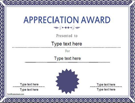 appreciation award templates award certificates of appreciation templates templates