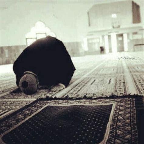 muslim man praying google search muslim pray muslim