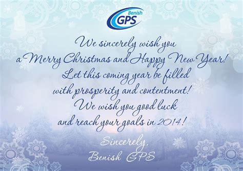 new year company 171 benish gps 187 happy new year benish gps