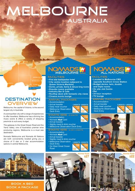 Double Deck Bed nomads package brochure