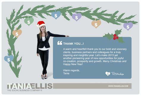 season s greetings tania ellis the social business company