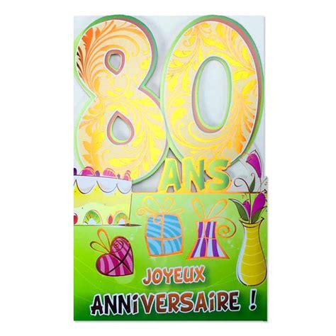 carte de voeux 80 ans