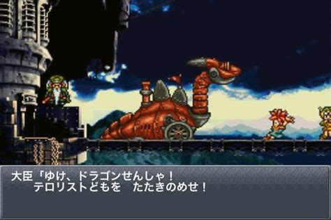 chrono trigger android chrono trigger comes to android