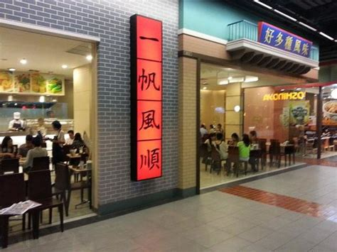 Branch House Tavern by Dim Sum Menu 20 Baht For Most Dishes Picture Of The