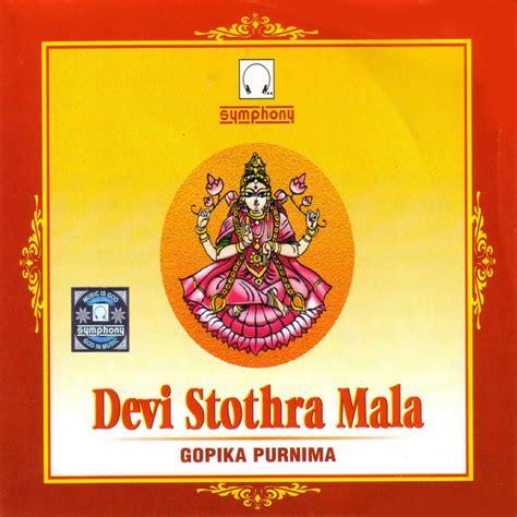 yesu mahimalu songs shri annapoornashtakam language sanskrit genre amman