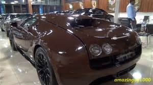 new car of cristiano ronaldo la nouvelle voiture de c ronaldo the new car of