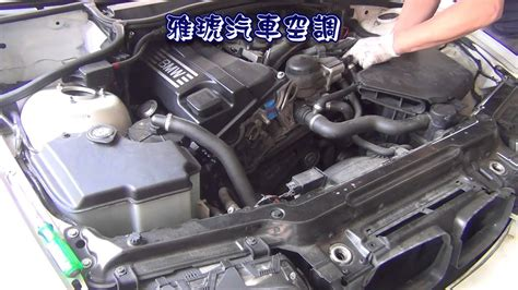 auto air conditioning service 1992 bmw 3 series parental controls bmw e46 318 2 0l air condictioning compressor failure repair 壓縮機故障修理全紀錄 youtube