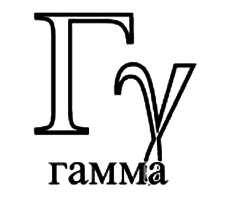 greek letters coloring pages 17 best images about ancient greece on pinterest greek
