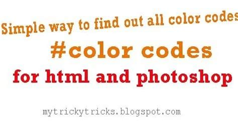 the easy way to find out how much checked bags will cost trickytricks color picker and color code an easy way to