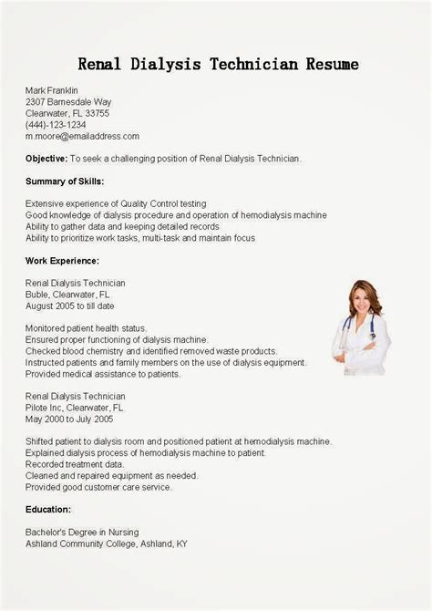 resume format for dialysis technician resume sles renal dialysis technician resume sle