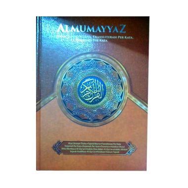 Al Quran Tajwid The Wisdom Tafsir Perkata A8 jual al mumayyaz al quran terjemah dengan tafsir harga kualitas terjamin blibli