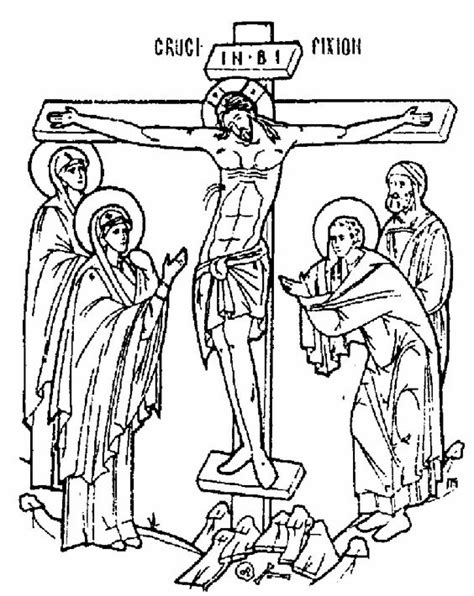 orthodox christian coloring pages orthodox christian icon coloring book easter pinterest