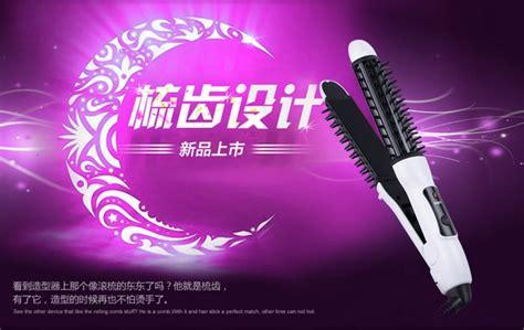 Catok Sisir Sonar Ceramic Hair 2 In 1 Sn 906 Olb1255 redmond ceramic hair styler stick dual curlers wb 335 catok rambut sisir