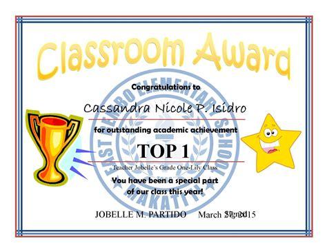 award certificate and team awards certificates template sample