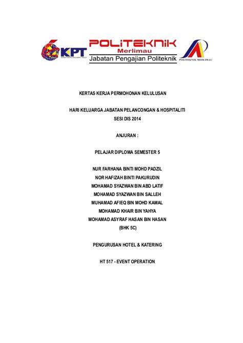 contoh kertas kerja event politeknik merlimau hari kelua