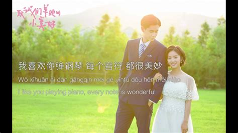 theme song china beach a love so beautiful theme song english pinyin lyrics