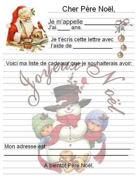 Exemple De Lettre Venant Du Pere Noel Reconversion Dans La Enfance Mercredi 07 D 233 Cembre Garde De M Et A