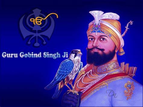 Advance Guru Gobind Singh Jayanti Images Whatsapp Dp