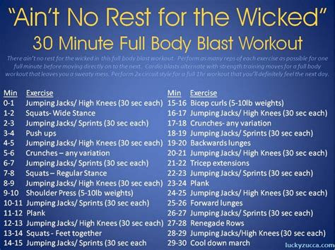 30 min workout ain t no rest for the no excuses