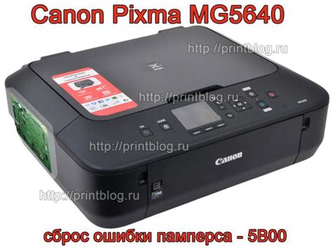 free download of canon ip2700 resetter buy dumps canon mg5640 printer chips reset 5b00 and download