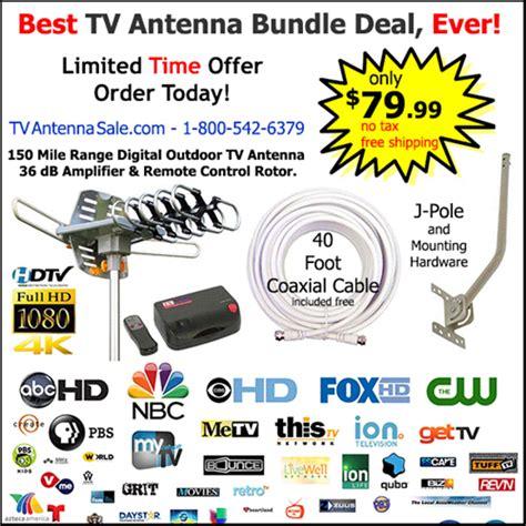 outdoor tv antenna bundle  rotor amplifier  pole
