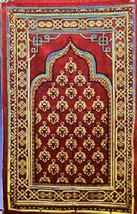 Persian Rug Patterns Hamed Group Of Companies