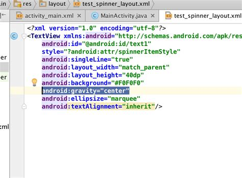 android center text how do i center text in a spinner in android stack overflow