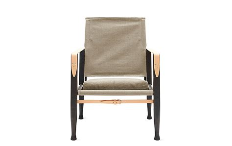 Safari Gift Card Giveaway - safari chair design within reach