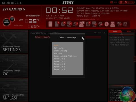 reset bios z97 gaming reset bios z97 gaming msi z97 gaming 9 ac motherboard
