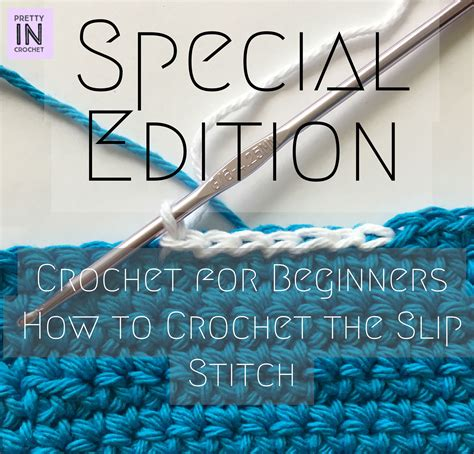 I Ring Iring Stitch I Ring Limited Edition special edition how to crochet the slip stitch pretty in crochet