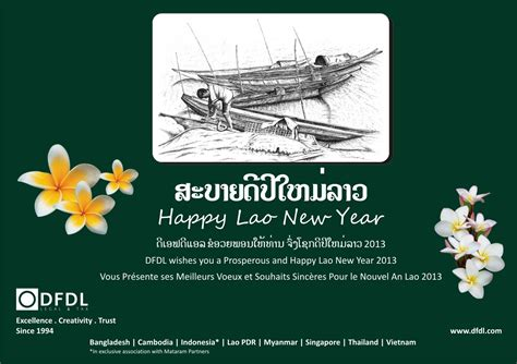 happy new year in lao 28 images lao new year pii mai