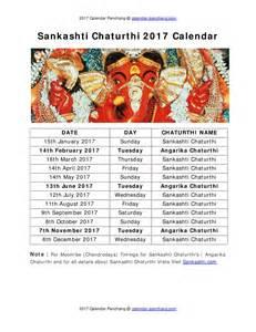 Calendar 2018 Ganesh Chaturthi Sankashti Chaturthi 2017 Dates Calendar