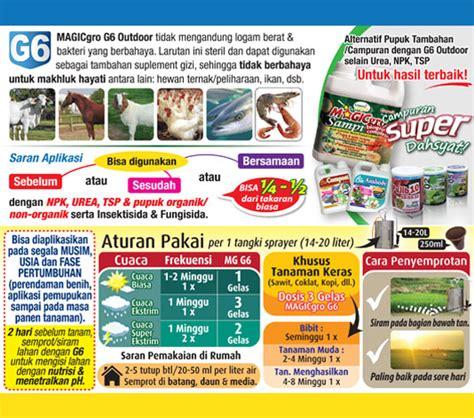 Pot Bunga Series 02 cara pakai produk agro aggie