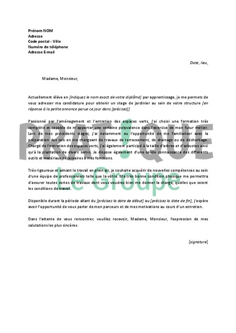 Lettre De Motivation Stage Ouvrier Application Letter April 2015