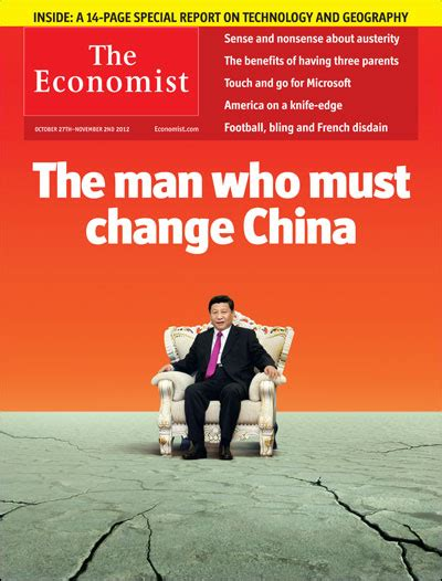 the who must change china