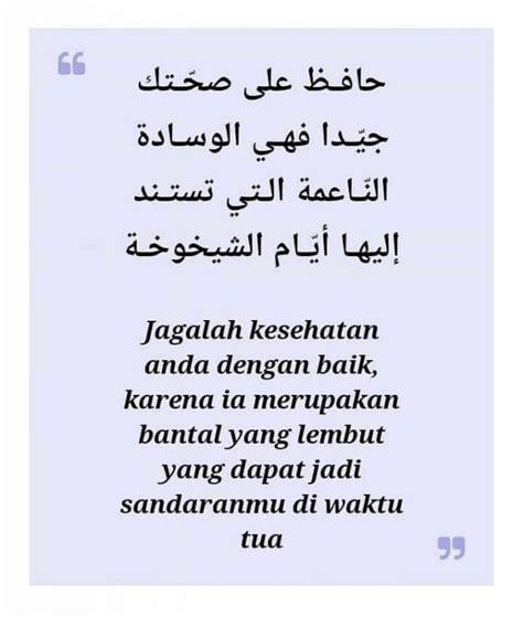 kata mutiara islam  mengispirasi penyejuk hati