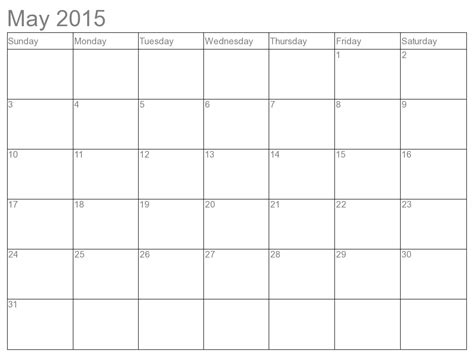 2015 blank calendar printable 12 month simple template