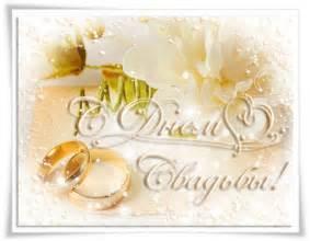скачать картинки на выкуп невесты