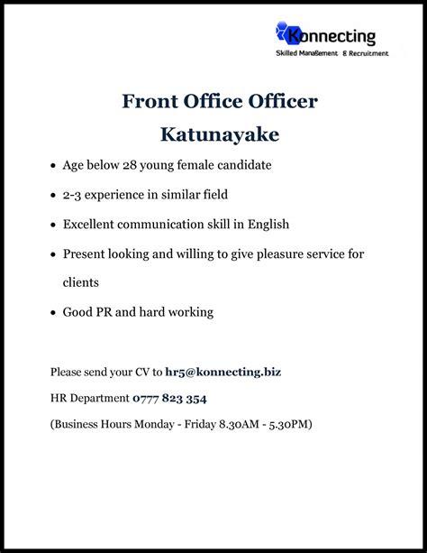 front desk security officer responsibilities front desk officer hiring philippines hostgarcia