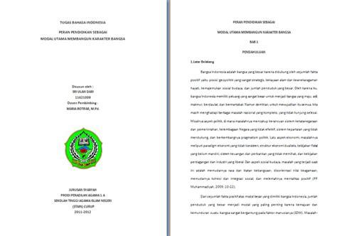 contoh autobiography bahasa indonesia contoh makalah pendidikan bahasa indonesia format